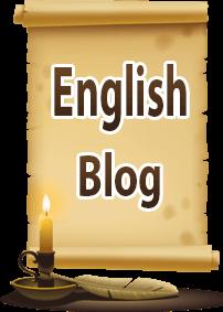المدونة الانجليزي